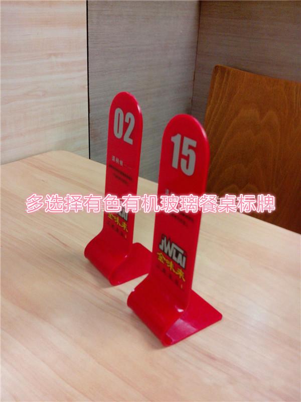 武汉标识标牌工程