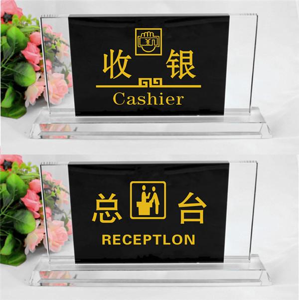 武汉标识标牌厂家
