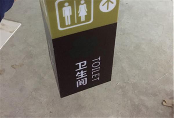 武汉亚克力灯箱施工