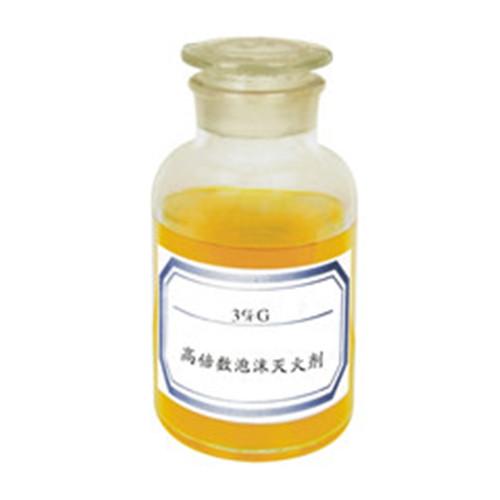 原YEG-3型高倍数泡沫灭火剂
