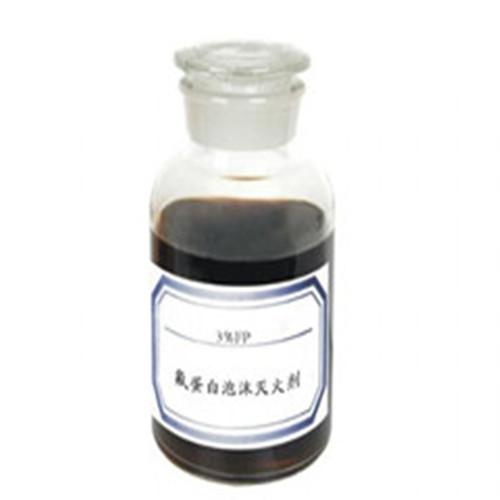 原YEF-3型氟蛋白泡沫灭火剂