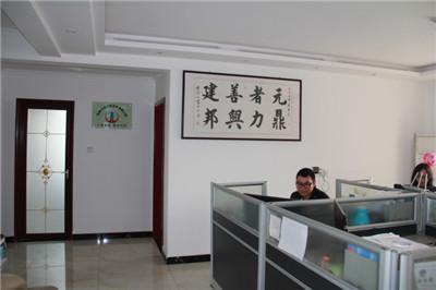 河南粘钢板加固公司办公室图片