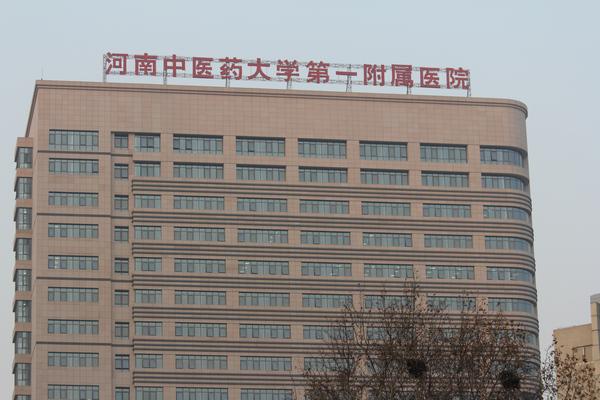 河南粘钢加固公司业绩-河南中医药大学第一附属医院