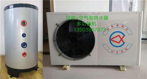 河南空气能热水器厂家