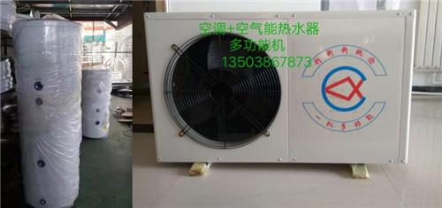 这些实用性的空调保养技巧你知道多少?