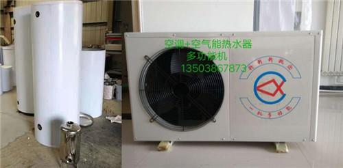 河南空氣能熱水器