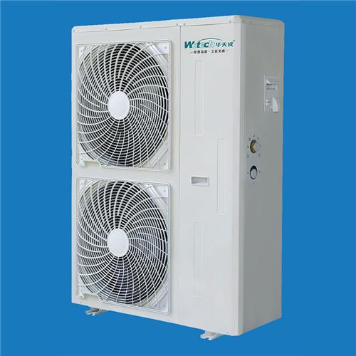 冷暖热泵系列天皓款