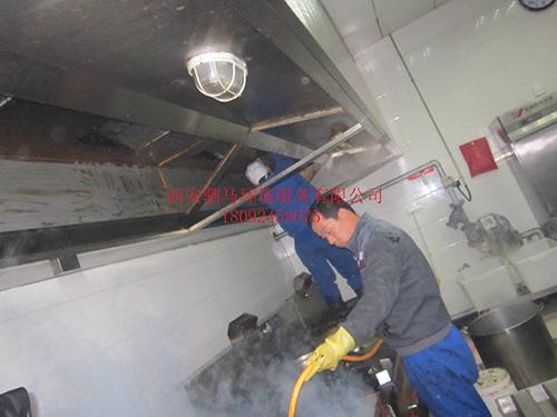 西安油烟管道清洗