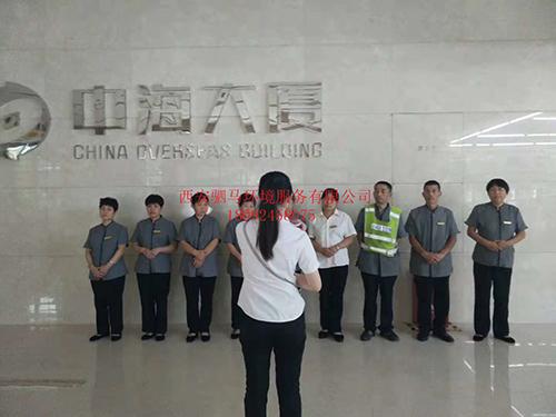 西安驷马环境服务有限公司保洁部早会展示