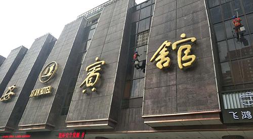 西安驷马环境服务有限公司与西安宾馆达成合作
