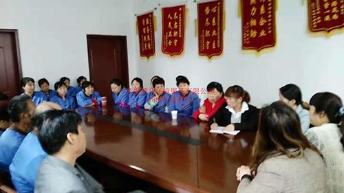 西安室内保洁知识学习培训