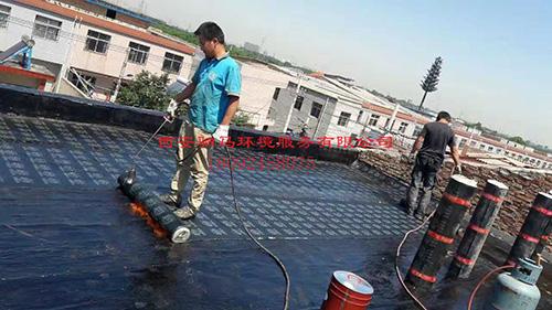 保温防水工程