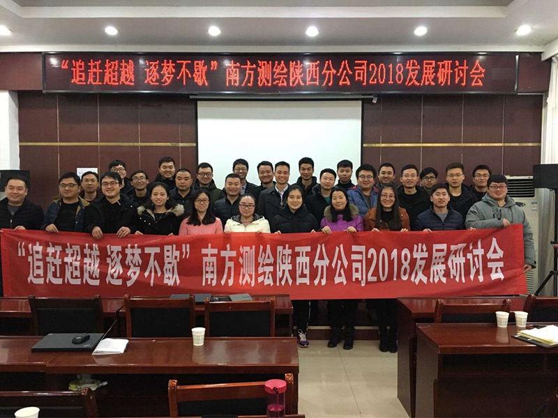 廣州AG视讯科技股份有限公司西安分公司