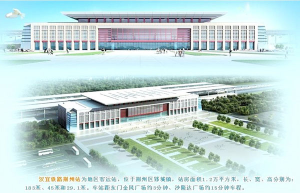 湖北预应力施工-荆州火车站