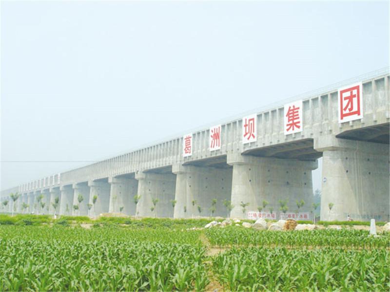 葛洲坝集团第五工程有限公司漳州沿海大通道 漳浦段佛昙湾、旧镇湾特大桥工程项目部