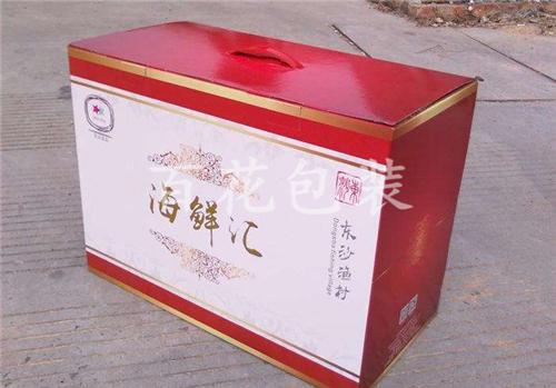 瓦楞纸箱的三种预印方式有哪些不同之处呢