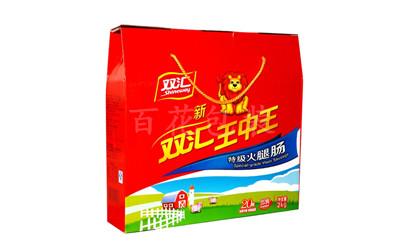 专业的郑州纸箱生产厂家