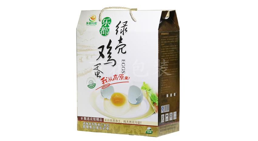 乐都区兴农农产品购销有限公司