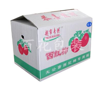 蔬菜纸箱定制