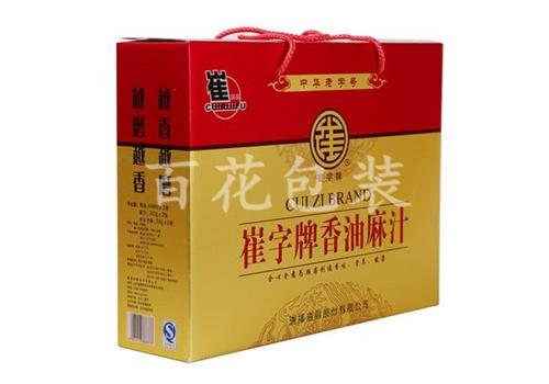 香油礼盒定制