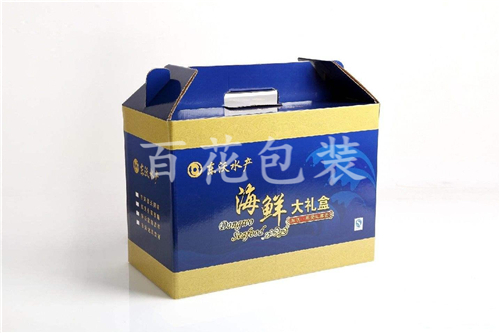 牛肉禮盒定製