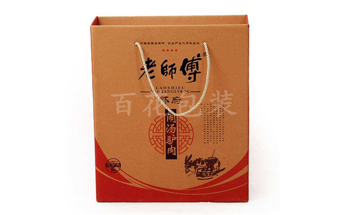 河南省老师傅食品发展有限公司