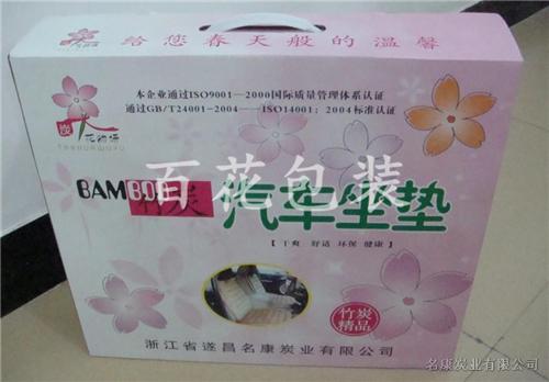 郑州纸箱包装