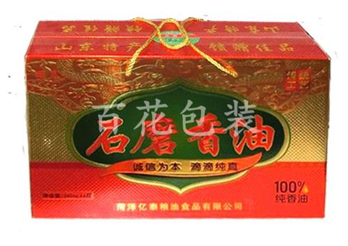 香油紙箱廠家