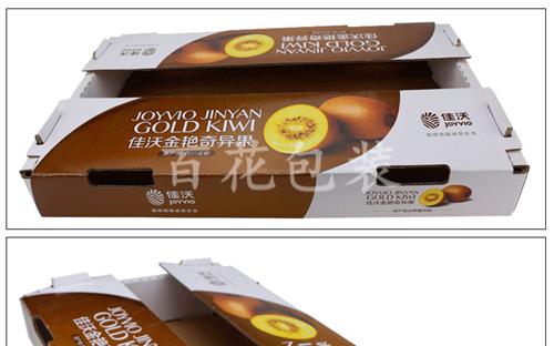 郑州水果纸箱厂家