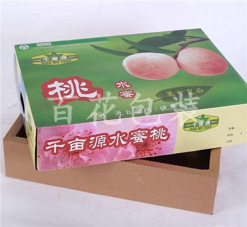 水果紙箱禮盒