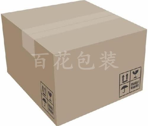 瓦楞纸箱厂家