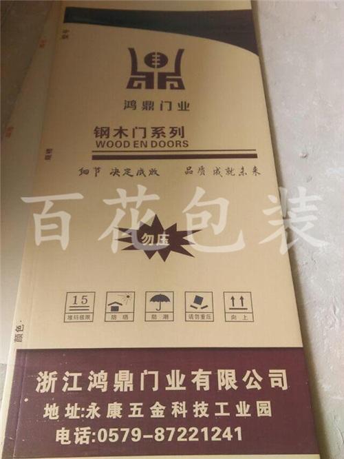 郑州建材纸箱