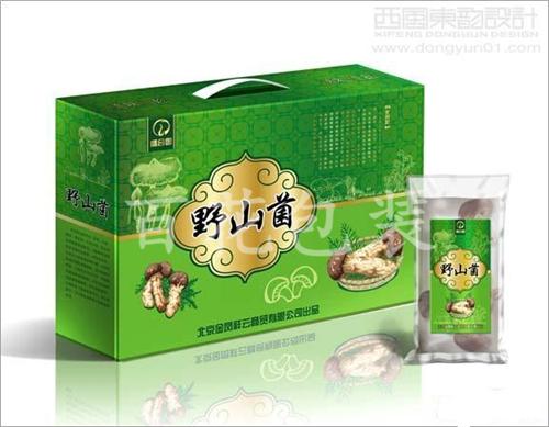 郑州蔬菜纸箱厂家