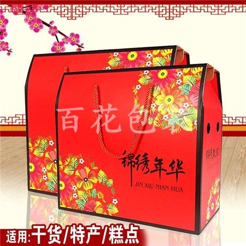 郑州纸箱礼盒定做