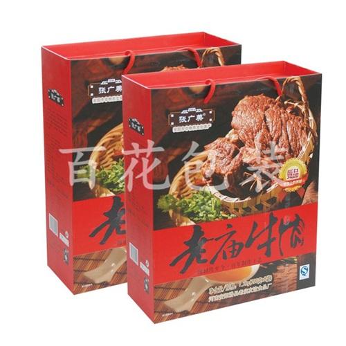 郑州海鲜类纸箱