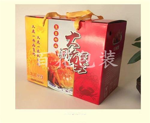 郑州海鲜类纸箱厂家