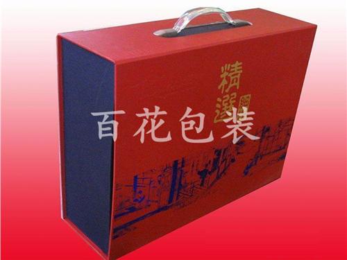 郑州精品盒厂