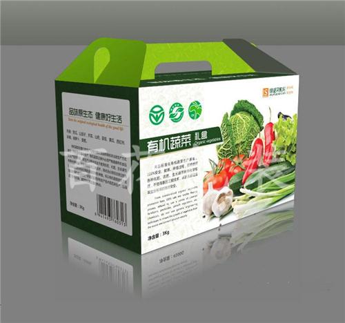 蔬菜纸箱定作