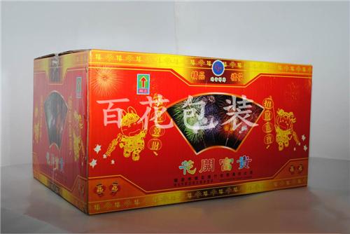 郑州日用品纸箱公司