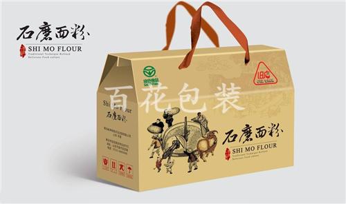 郑州食品类纸箱加工