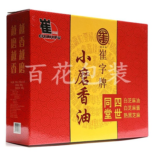 香油礼盒纸箱