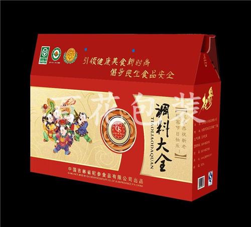 郑州食品类纸箱厂