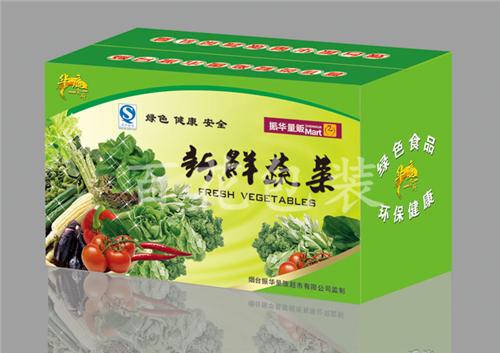 郑州蔬菜纸箱