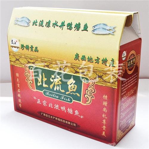 郑州肉类纸箱