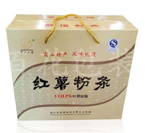 郑州粉条纸箱