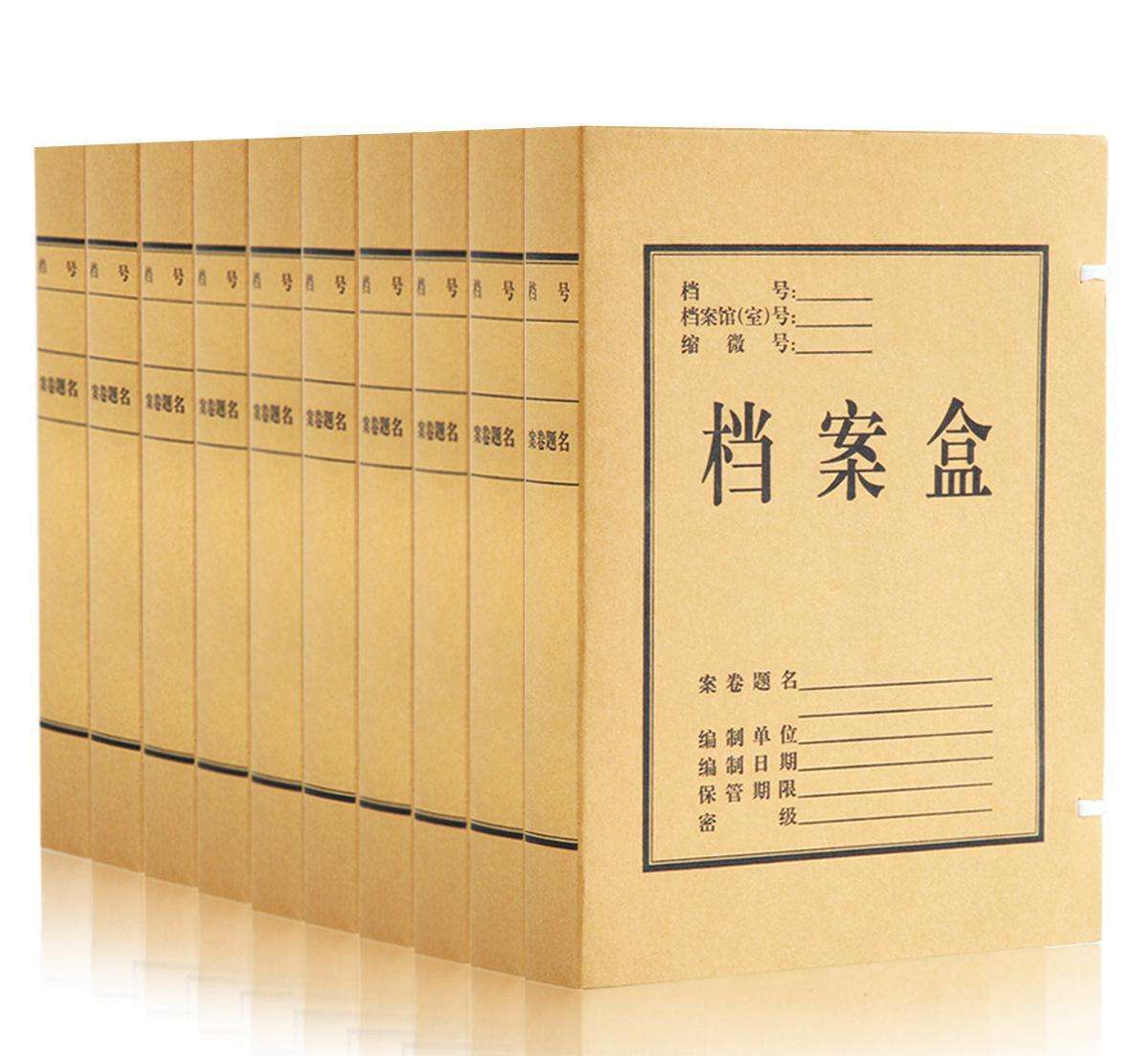 郑州纸箱厂家