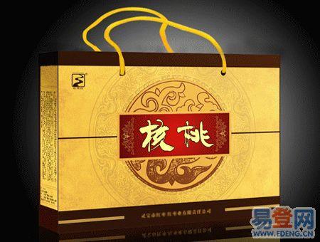 郑州彩色纸箱