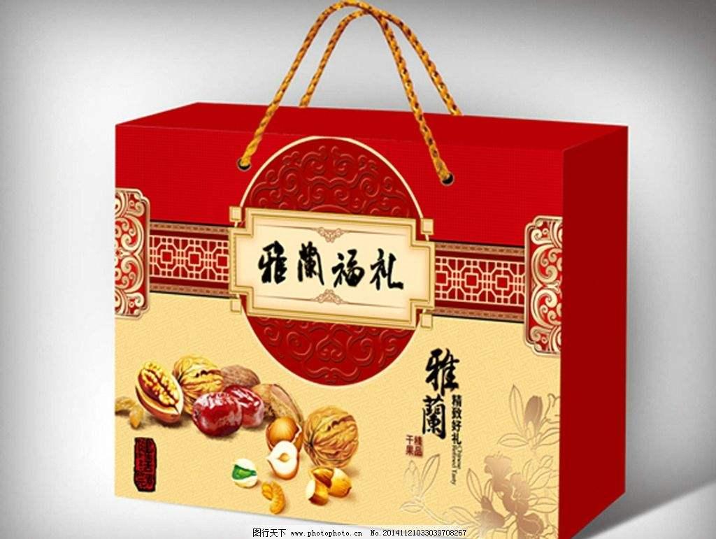 晋城杂粮干果纸箱厂家