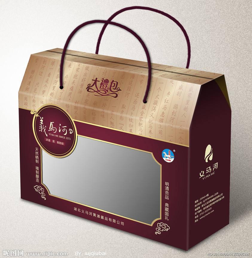 南阳彩箱设计