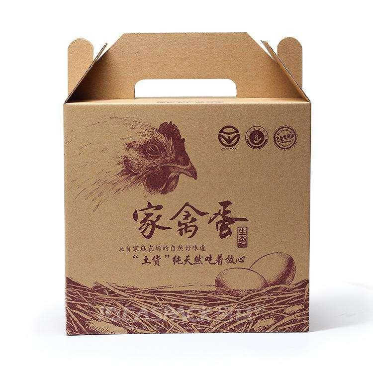 新乡鸡蛋纸箱设计